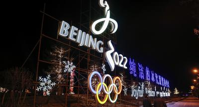 2022 Winter Olympics design competition enters final stretch