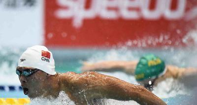 Swimmer Li Zhuhao sets new Chinese record at FINA World Cup