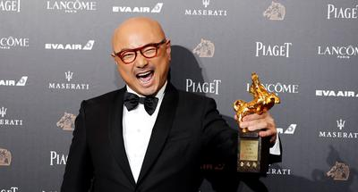 Awards of 55th Golden Horse Film Festival unveiled