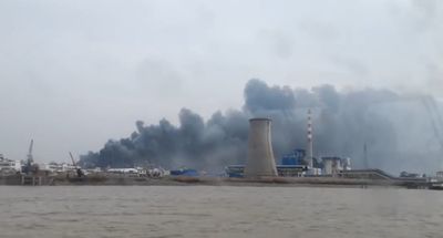 Blast rocks factory in east China