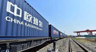 China-Europe freight train cargo value surges by 106 percent