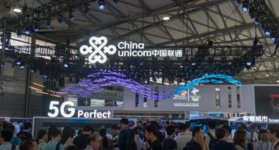 China Unicom to launch 5G trial network in major cities