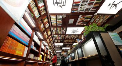 Various activities held across China for World Book and Copyright Day