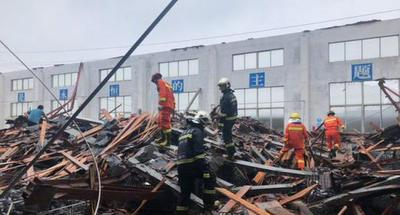 Two killed, 15 injured in roof collapse in east China