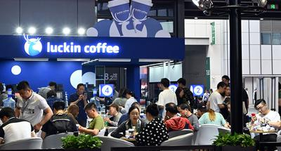 Chinese coffee start-up Luckin to enter Greater Middle East, India markets