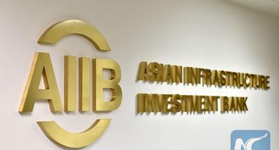 Serbia officially joins AIIB