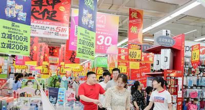 Prices of most production goods fall in China