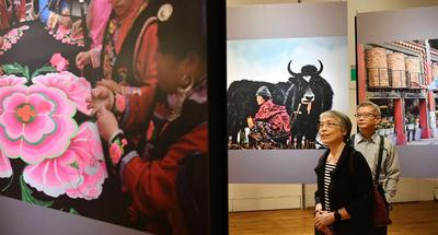 Exhibition featuring ethnic minority customs kicks off in China's Taiwan