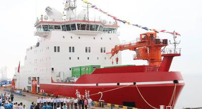 China's first homegrown polar icebreaker to start its maiden voyage