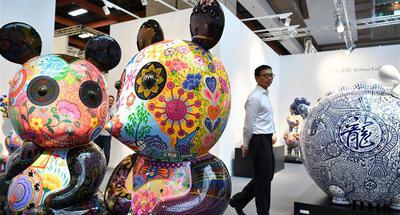 Art Taipei 2019 held in China's Taiwan
