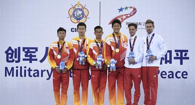 China Team win men's volleyball gold at Military World Games