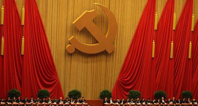CPC leadership discusses 2020 economic work, anti-corruption