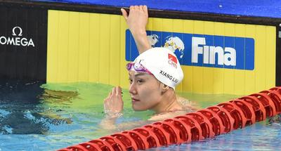 Liu Xiang breaks Asian record in women's 50m freestyle at FINA Champions Series in Beijing