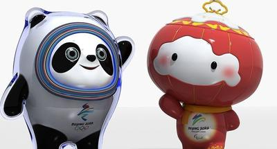 Beijing 2022 mascots meet fans in Olympic Museum, as Bach extends Chinese New year greetings