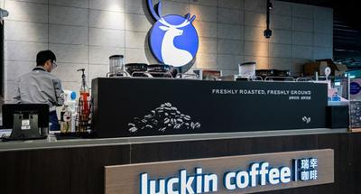 Luckin Coffee stock sinks 32% after trading resumes