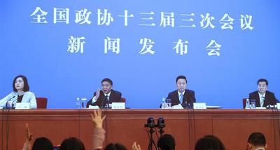 China's top political advisory body to hold annual session from May 21 to 27