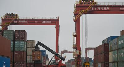 China releases master plan for Hainan free trade port