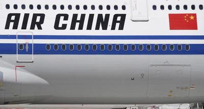 China adjusts plans for int'l inbound passenger flights
