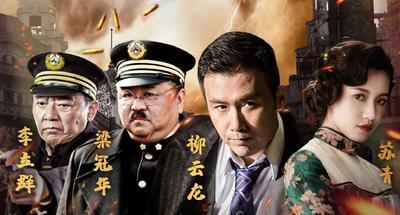 Chinese TV drama to beam on key war victory anniversary