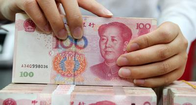 China pumps in money to increase emergency supplies