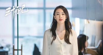 Urban women-themed TV drama gets 5.6 billion views