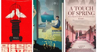 Chinese movies to be featured at film festival in Chicago