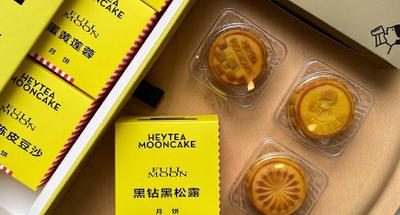 Why are Chinese catering, tea brands beginning to make moon cakes?