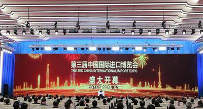 China's CIIE shares opportunities, boosts global recovery, world leaders say