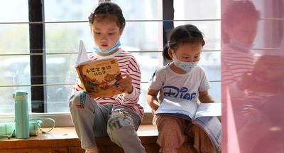 Int'l publishers eye China's market for children's books