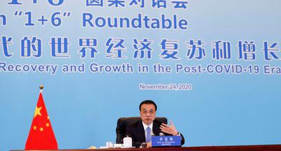 China to promote higher-level opening-up for more win-win outcomes: Premier Li