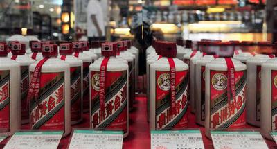 Luxury fans in China chase neat shot of investment with vintage Moutai liquor