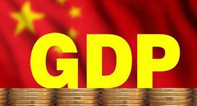 China's GDP expands 2.3 pct in 2020