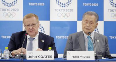 No intention to cancel Tokyo Olympic Games: IOC vice-president