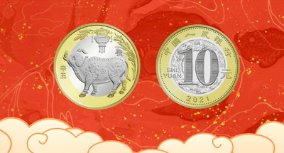 China to issue commemorative coin for Year of the Ox