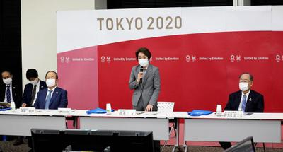 Tokyo 2020 organizers to add 12 female board members