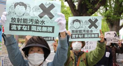 China summons Japanese ambassador to lodge representations over Japan's decision to dump nuclear wastewater