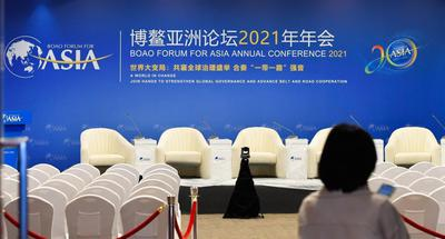 BFA's annual conference scheduled for April 18 to 21 in Boao