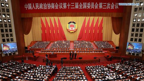 The second plenary meeting of the third session of the 13th National Committee of the Chinese People's Political Consultative Conference (CPPCC) is held at the Great Hall of the People in Beijing, capital of China, May 24, 2020. (Xinhua/Ding Lin)