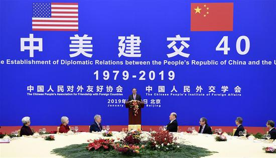 Chinese Vice President Wang Qishan addresses a reception marking the 40th anniversary of the establishment of diplomatic relations between China and the United States in the Great Hall of the People in Beijing, capital of China, Jan. 10, 2019. (Xinhua/Zhang Ling)