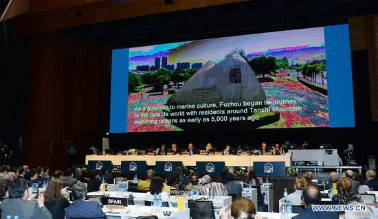 Photo taken on July 9, 2019 shows the site of 43rd session of the UNESCO World Heritage Committee in Baku, Azerbaijan. The 44th session of the World Heritage Committee of UNESCO will be held in Fuzhou, Fujian province of China in 2020, said Abulfas Garayev, chairman of the 43rd session of the World Heritage Committee in Baku on Tuesday. (Xinhua/Li Ming)