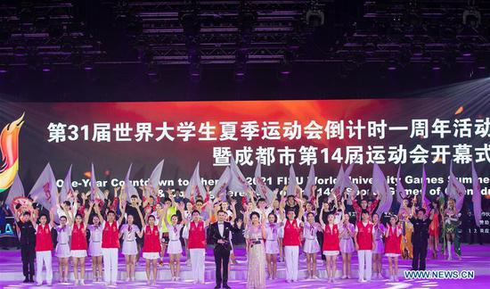 Photo taken on Aug. 18, 2020 shows the performance during the one-year-to-go countdown celebration for the 2021 Summer University Games in Chengdu, capital of southwest China's Sichuan Province. (Xinhua/Jiang Hongjing)