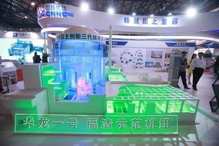 "FILE PHOTO - A model of the nuclear reactor ""Hualong One"" is pictured at the booth of the China National Nuclear Corporation (CNNC) at an expo in Beijing, China April 29, 2017. Picture taken April 29, 2017. REUTERS"