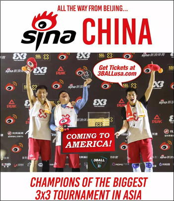 Two of the players, Yatong Guo and Long Ma were members of the 2017 champion team. Another member of the team, Yucheng Ji, was a member of the 2017 FIBA 3x3 Masters second place team. And finally the fourth member, Yu Liang, was on the 2017 FIBA 3x3 Beijing Stop second place team. The four teammates will arrive in San Francisco on August 13 to participate in the first ever 3BALL USA SHOWCASE.