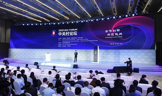 Photo taken on Sept. 17, 2020 shows the opening of the 2020 Zhongguancun Forum (ZGC Forum) in Beijing, capital of China. (Xinhua/Ren Chao)