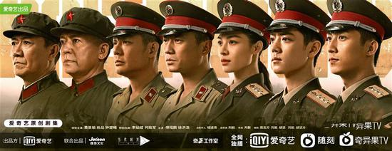 """Military drama """"ACE Troops"""""""