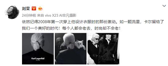 Model Liu Wen mourns Lagerfeld