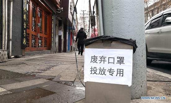 A garbage can for used face masks is seen in Wuchang District of Wuhan, central China's Hubei Province, Jan. 27, 2020. Residents in Wuhan continue their lives as efforts being made to control the novel coronavirus outbreak. (Xinhua/Cheng Min)