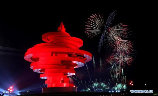 A lights and fireworks show takes place in Qingdao, the host city of the 18th Shanghai Cooperation Organization (SCO) summit, in east China's Shandong Province, June 9, 2018. (Xinhua/Guo Xulei)