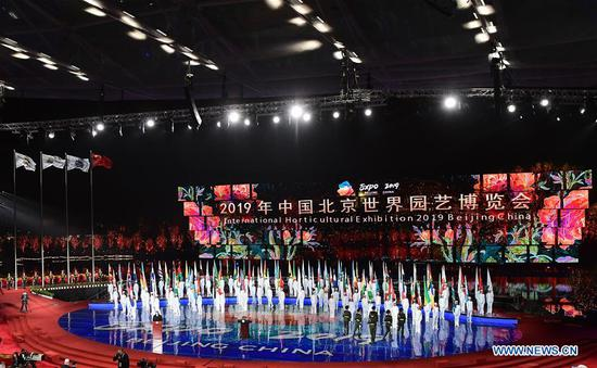 The opening ceremony of the International Horticultural Exhibition 2019 Beijing is held in Yanqing District of Beijing, capital of China, April 28, 2019. (Xinhua/Li He)