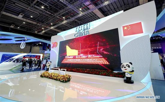 Photo taken on Nov. 5, 2019 shows the China pavilion during the second China International Import Expo (CIIE) in Shanghai, east China. The second CIIE kicked off Tuesday at the National Exhibition and Convention Center in Shanghai. (Xinhua/Chen Jianli)